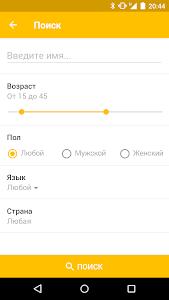 Larik screenshot 3