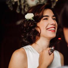 Wedding photographer Ekaterina Agalcova (KateMintyukova). Photo of 30.12.2014