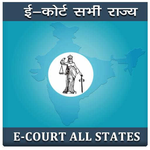 E Court - All States