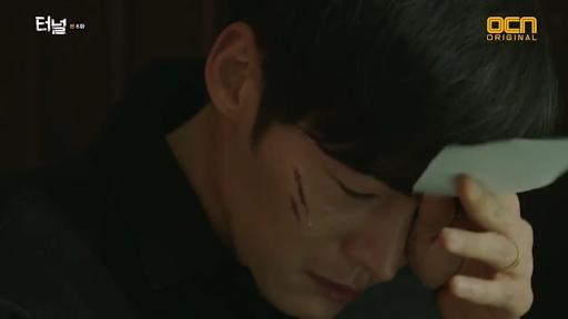 Tunnel KDrama Choi Jin-Hyuk