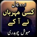 Kisi Meharban Ne Aake by Mahwish Choudary Offline icon