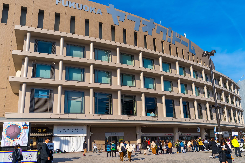 Fukuoka Yahuoku! Dome2