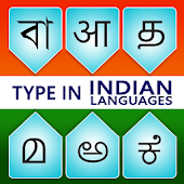 Type in Indian Languages