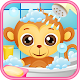 Pet Baby Care - Pet Wash