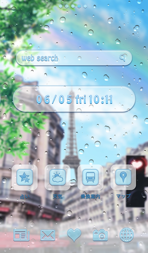 Cute wallpaper★After the Rain
