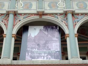 Photo: W Ratuszu zgromadzono wiele fotografi,dokumentow i przedmiotow uzytkowych swiadczacych o zyciu spolecznym i religijnym Zydow minionych epok