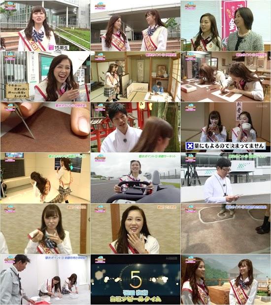 (TV-Variety)(720p) 飯野雅 石田安奈 – AKB観光大使 ep35 160519