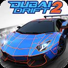 Дубай Дрифт 2 icon