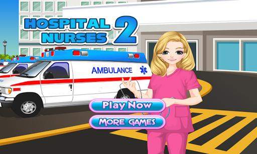 护士换装 2 -醫院時尚