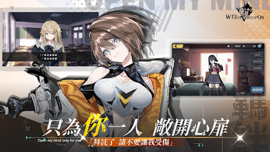 Mod Game 魔女兵器—超幻想!性轉百合美少女RPG! for Android
