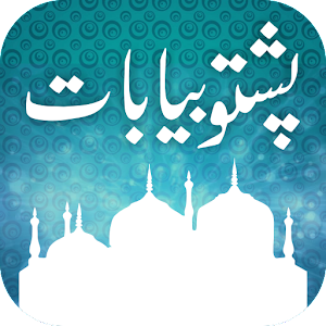 Tải Pashto Bayanat APK