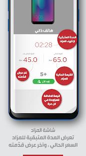Amman TV for PC-Windows 7,8,10 and Mac apk screenshot 4
