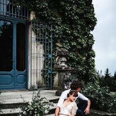 Hochzeitsfotograf Misha Kovalev (micdpua). Foto vom 14.05.2017