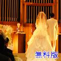 Download 誰もがHappyになる結婚式ガイドブック(無料版) APK