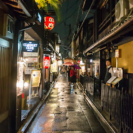 Kyoto Alley by Sue Matsunaga - City,  Street & Park  Street Scenes