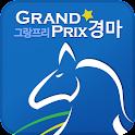 그랑프리 경마 - 100% 무료 고배당 분석! icon