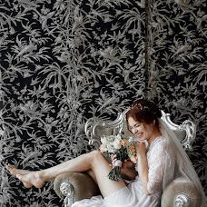 Wedding photographer Dmitriy Gamanyuk (dgphoto). Photo of 24.09.2018