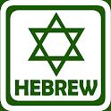 Hebrew Alphabet Flash Cards icon