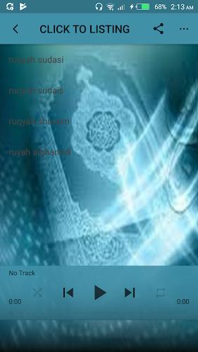 Download Sheikh Sudais Full Ruqyah mp3 APK latest version