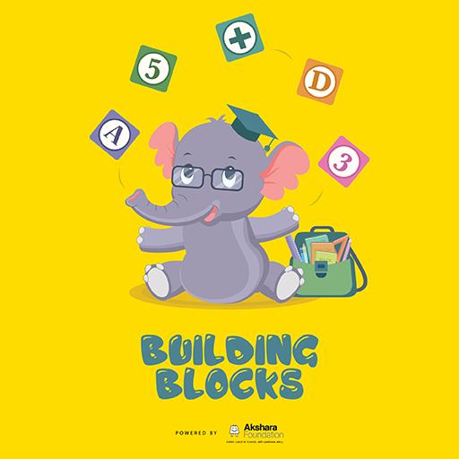 Maths Games Class 1-5 – Building Blocks by Akshara