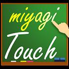 miyagiTouch icon