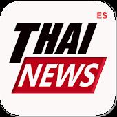 Thai News (ข่าวไทย)