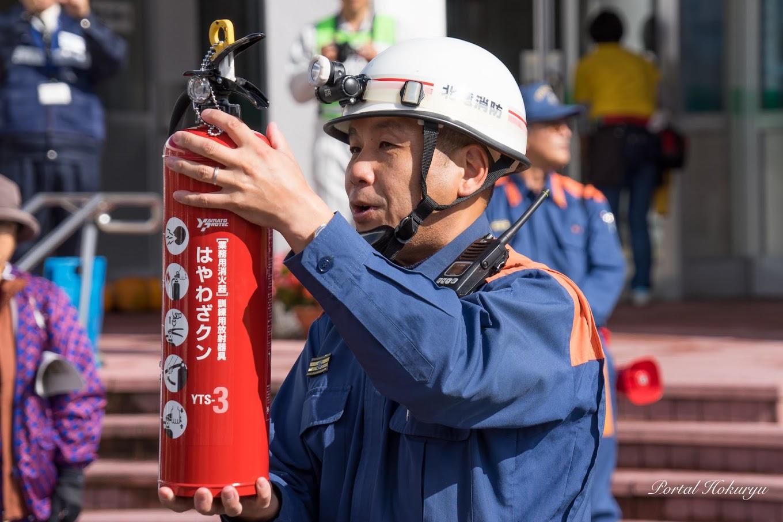北竜消防・長谷川清隆 副支署長