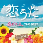 Koiuta -Kointosu THE BEST-