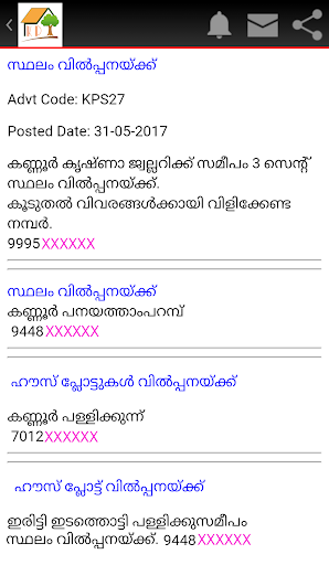 Kannur Properties 6.8 screenshots 2