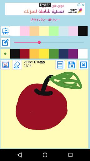 PetapetaHandwrittenMemo 1.1.0 Windows u7528 1