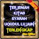 Terjemah Kitab Syarah Uqudul Lujain Lengkap (app)