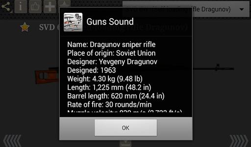 Guns Sound Screenshot