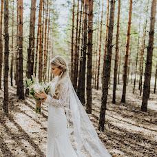 Wedding photographer Viktoriya Cvetkova (vtsvetkova). Photo of 15.10.2018