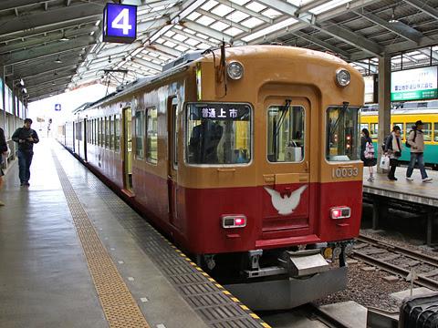 富山地方鉄道 10033形 元京阪テレビカー