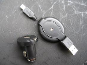 Photo: Steckdoseneinsatz mit USB-Stecker