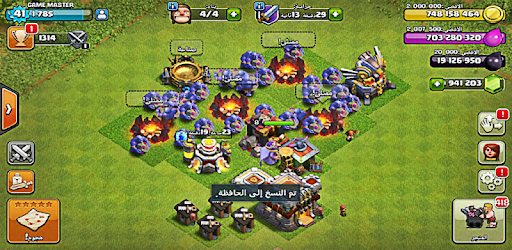 Download the latest clash for PC