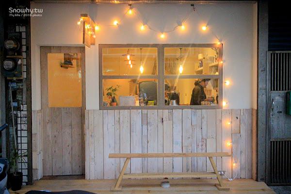 | Poffee Canteen.等待,出其不意的浪漫。巷弄美食甜點咖啡廳