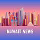 Kuwait News Download for PC Windows 10/8/7