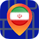 mapas.offline.iran Download for PC Windows 10/8/7