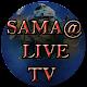 SAMAA TV LIVE HD (app)