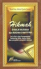 Hikmah di Balik Musibah dan Ruqyah Syar'iyyah | RBI