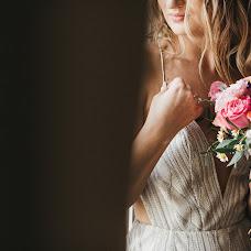 Wedding photographer Evgeniya Batysheva (b-bee). Photo of 10.07.2018
