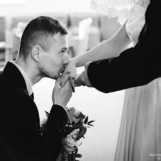 Wedding photographer Taras Beleckiy (TarasBeletskiy). Photo of 30.05.2017