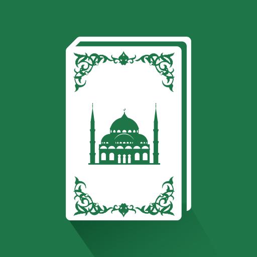 Iman Muslim