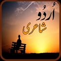 Top Urdu Shayari – Latest Urdu Poetry 2020 icon