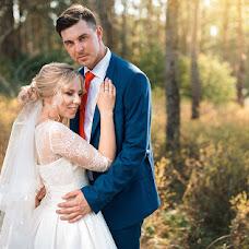 Wedding photographer Aleksandr Skripnikov (AlexandrSkr). Photo of 22.09.2016