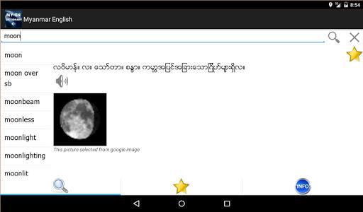 Myanmar English Dictionary  screenshots 8