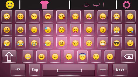 Easy Arabic English Keyboard with emoji keypad - náhled