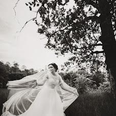 Wedding photographer Natalya Punko (Nafa). Photo of 05.02.2017