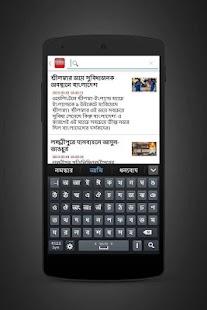News Bangladesh Bangla - náhled